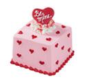 """Be Mine"" Mini Valentine Cake at Dunkin' Donuts/Baskin Robbins"