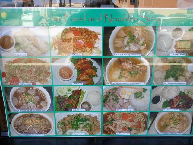 Dish at Noodles Noodles