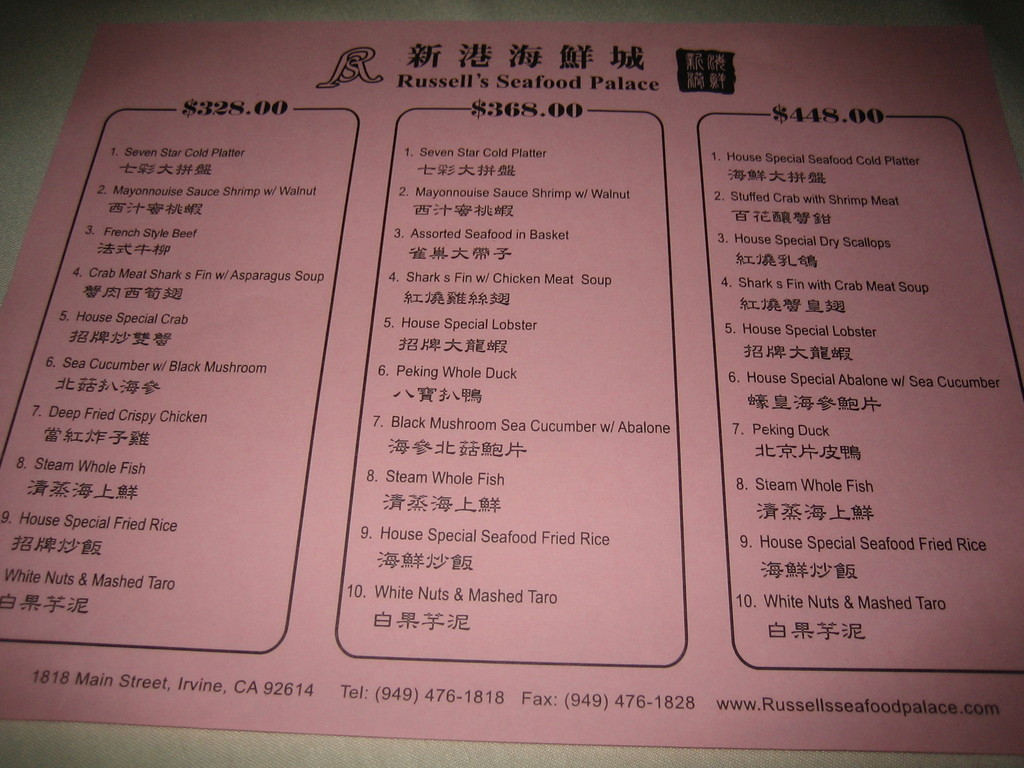 Restaurant Menu at Russell's Seafood Palace (CLOSED)