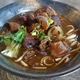 Beef Brisket Noodle soup Bowl - Beef Brisket Noodle Soup Bowl at Hot Chai Cafe