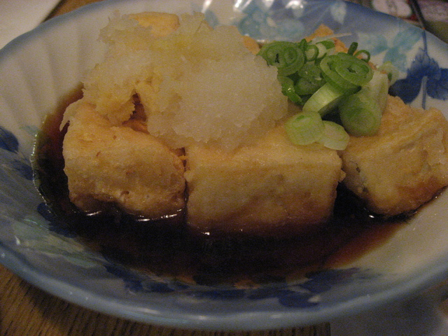 Photo of Agedashi Tofu