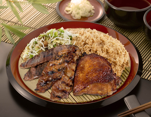 Happi House Teriyaki Trio, with Beef, Pork, and Chicken Teriyaki Meats - Teriyaki Trio at Happi House Restaurant
