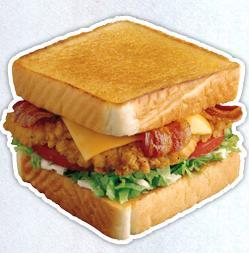 Chicken Club TOASTER® Sandwich at Sonic