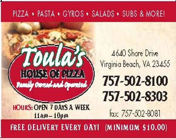 Logo at Toula's House of Pizza