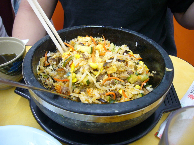Dol Sot Bi Bim Bap at Pal DO World Deli