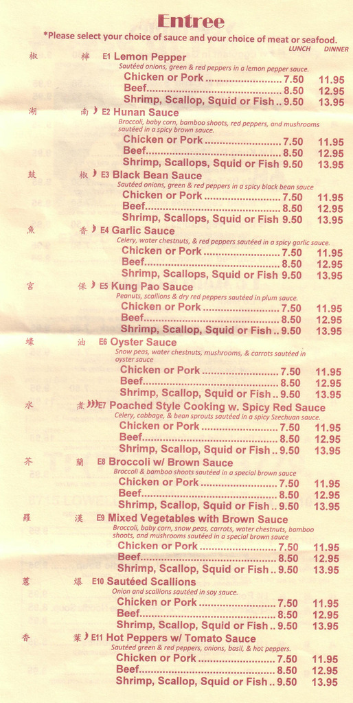 Restaurant Menu at House of Fortune