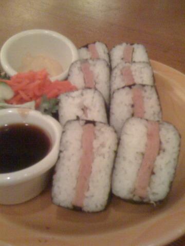 Spam Musubi at King's Hawaiian Bakery & Restaurant