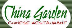 Logo at China Garden
