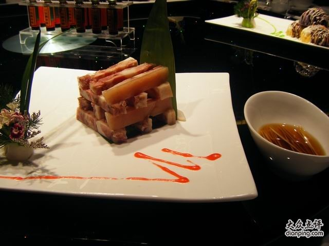Wu Xi Meat at Shanghai Club Restaurant & Lounge