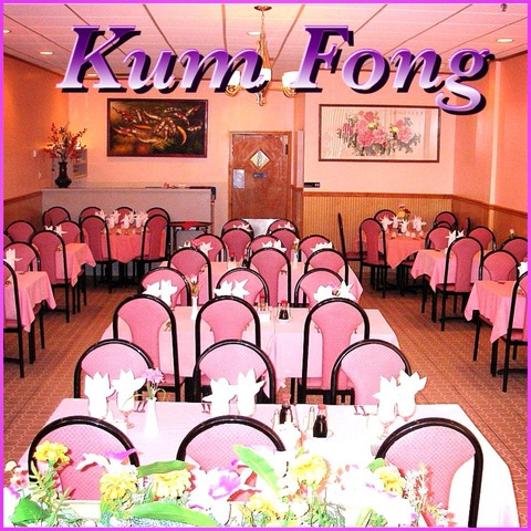 Interior at Kum Fong Restaurant
