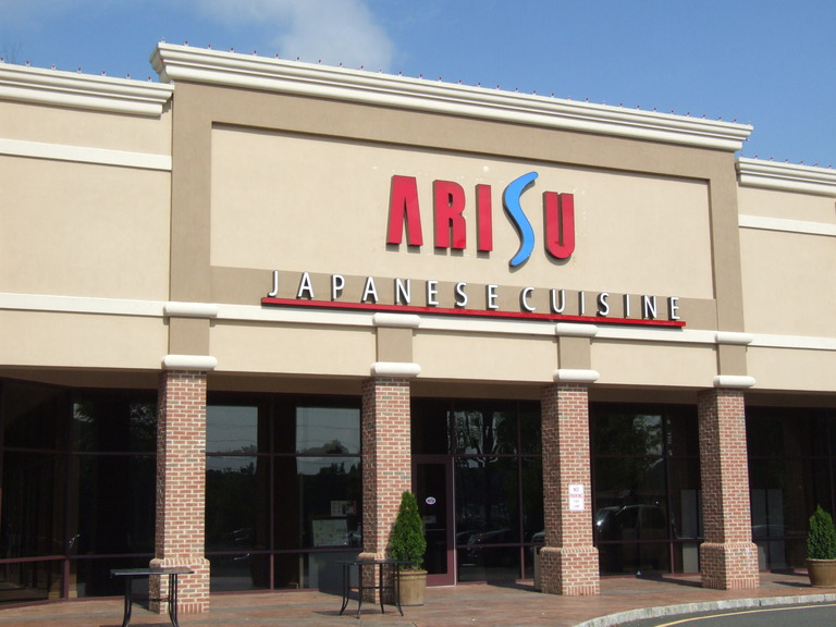 Restaurant Menu at Arisu Japanese Cuisine