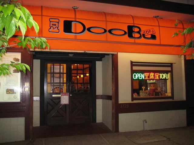 Photo at Doobu