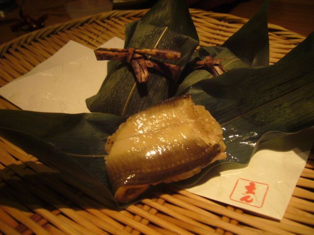 sea eel and sticky rice steamed in bamboo leaves - anagoChimaKi at EN Japanese Brasserie