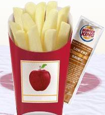 BK™ Fresh Apple Fries at Taxi's Hamburgers