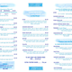 Restaurant Menu at Greek Express