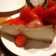NY Style. Homemade  - CheeseCake at Bayside Cafe & Grill
