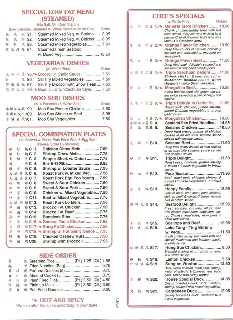 Panda Chinese Restaurant Locations Near Me Reviews Menu