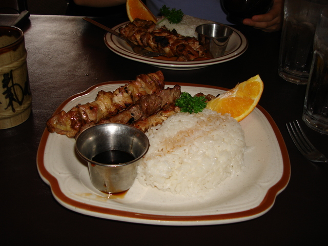 Ichiban teriyaki japanese restaurant menu reviews for Asian cuisine tulsa
