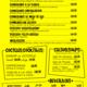 Av1x0eaayr5bireje4f4g3-menu-tacos-jalisco-80x80