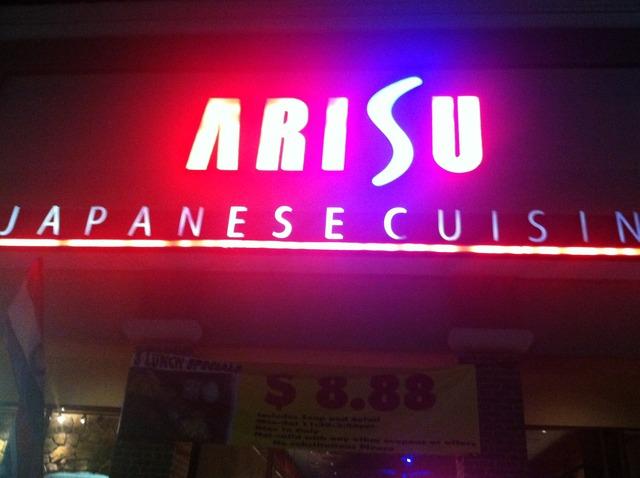 Logo at Arisu Japanese Cuisine