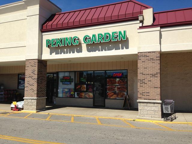 Peking Garden Order Online Menu Reviews Dillonvale 3988 E Galbraith Rd Cincinnati 45236