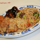 * Dragon House Chow Mein * S & S Pork * Almond Chicken * Egg Roll - Combination #9 at Dragon House