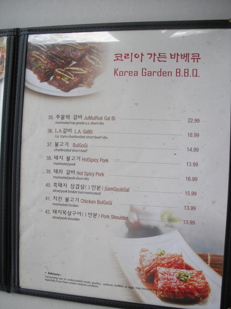 Menu 3 - Restaurant Menu at Korea Garden Restaurant