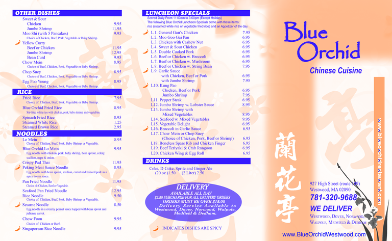 Restaurant Menu at Blue Orchid