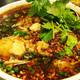Boiled Fish with Hot Sauce at Hunan Seafood