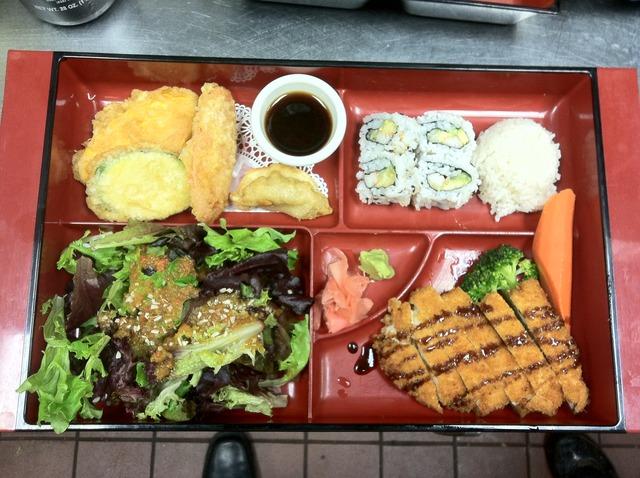lunch bento at Arisu Japanese Cuisine