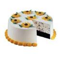 Sunflower Cake at Dunkin' Donuts/Baskin Robbins