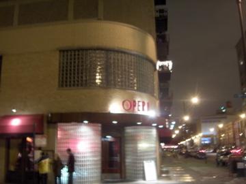 Photo at Opera
