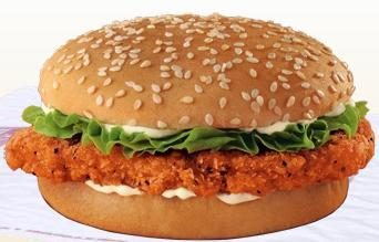Spicy CHICK'N CRISP™ Sandwich at Burger King