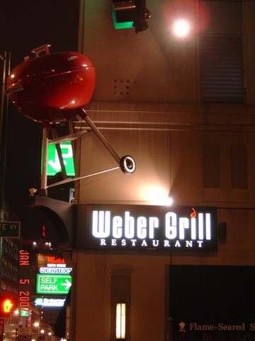 Photo at Weber Grill Restaurant