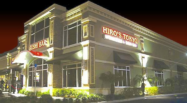 Exterior at Hiro's Tokyo Steakhouse