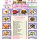 Bqkre-hsyr34ngeje9asgk-menu-china-inn-80x80