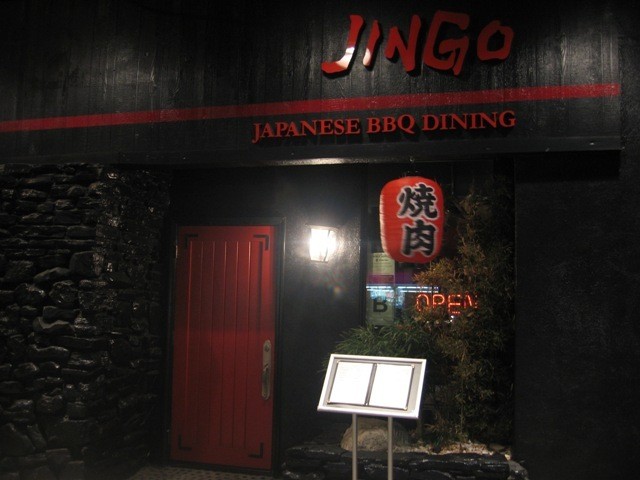 Photo at Jingo