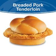 Pork Tenderloin at Culver's