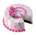 Swirling Rose Cake at Dunkin' Donuts/Baskin Robbins