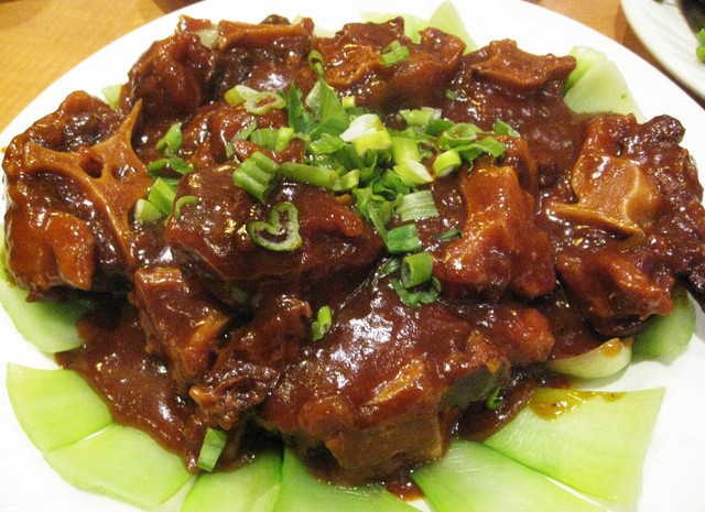 Photo of Oxtail in Brown Sauce