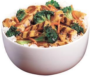Chicken Teriyaki Bowl at Jack in the Box