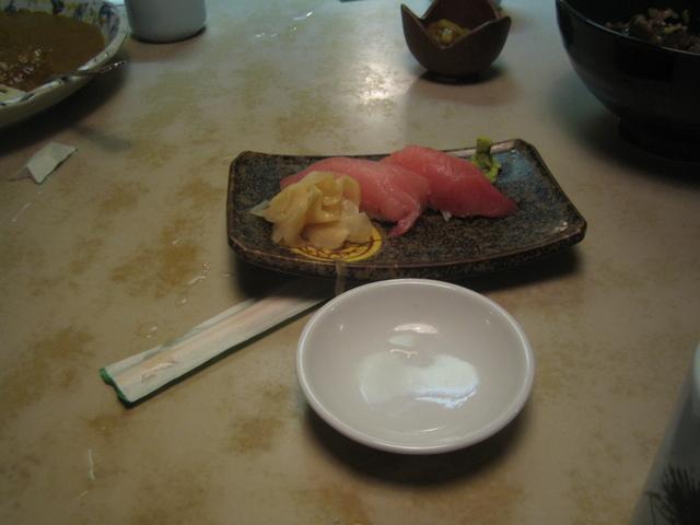 Toro at Kiku Sushi