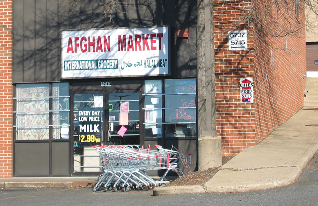 Italian Restaurants Delivery Near Me: Afghan Market Halal Meat & Kabob House