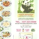 Menu Page 2 of 4 - Restaurant Menu at Panda Chinese Restaurant