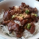 Pork Vermicelli Bowl at Asian Roll & Grill