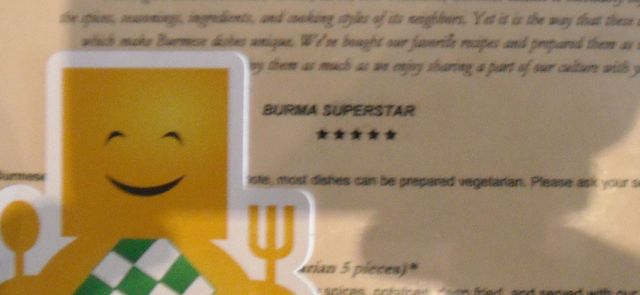 Foodha goes to Burma Superstar! - Logo at Burma Superstar Restaurant