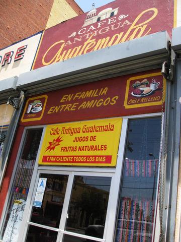 Guatemalan Restaurant Near Me