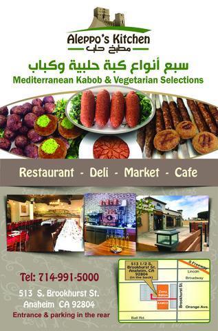 Flyer - Photo at Aleppo's Kitchen