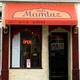Cafe Mamtaz - Exterior at Cafe Mamtaz