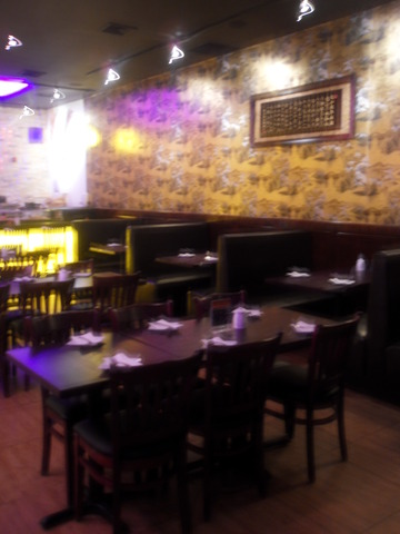 Interior at Shangerila Restaurant